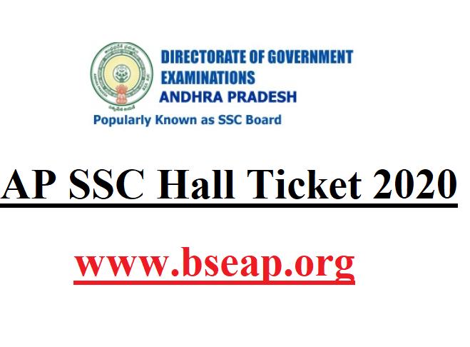 AP SSC Hall Ticket 2020 Manabadi