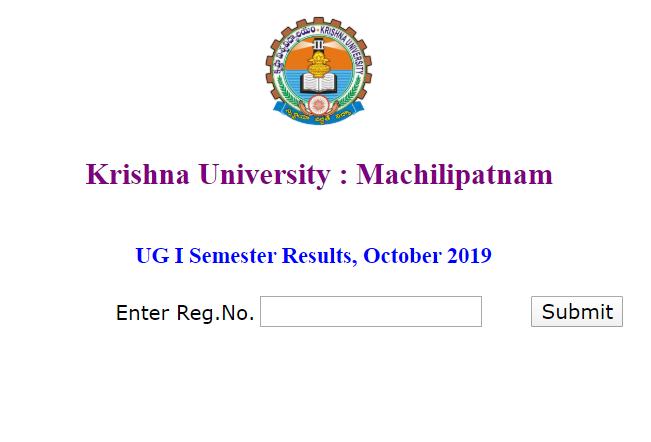 Krishna University UG 1st Sem Result 2020