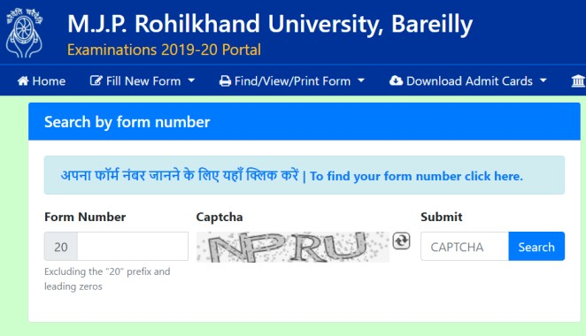 MJPRU Admit Card 2020 BA B.Sc B.Com Part 1 2 3 Hall Ticket 2020