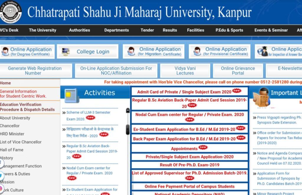Kanpur University Admit Card 2021 Csjm Ba B Com B Sc 1st 2nd 3rd Year Hall Ticket 2021 Sarkari Result