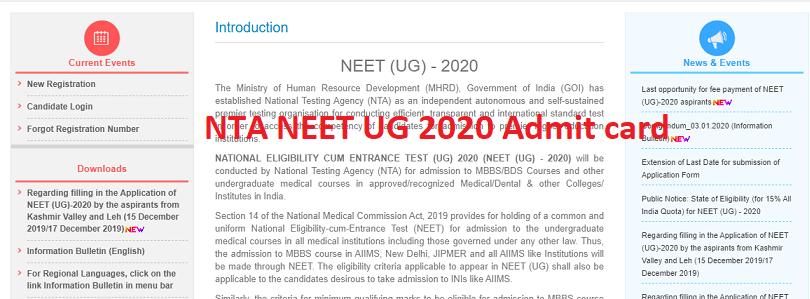 NEET Admit Card 2020 NTA NEET UG Admit Card