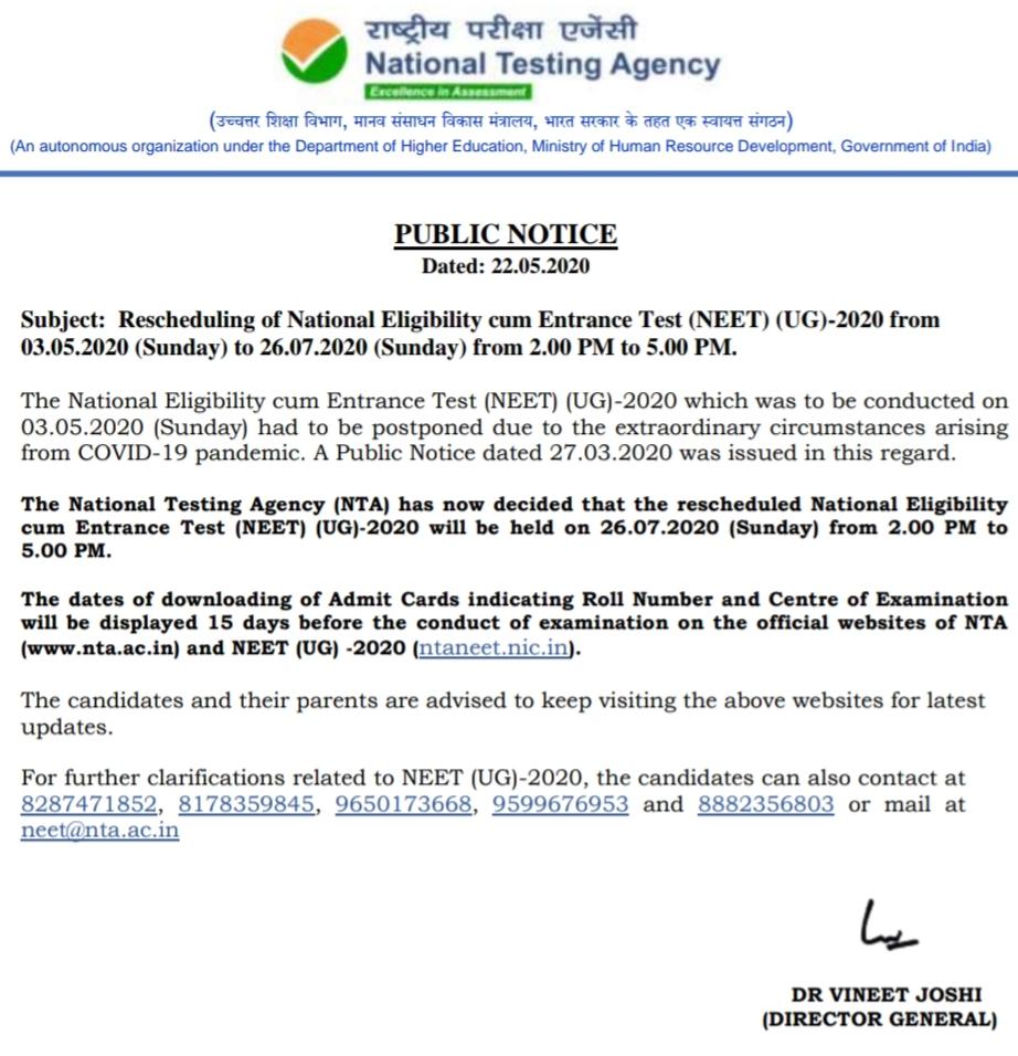 Neet Admit Card 2020 Released Nta Neet Ug Admit Card Download Link Ntaneet Nic In Up B Ed